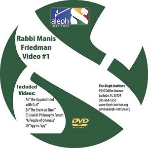 RAbbi Manis Friedman DVD #1