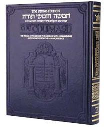 Chumash/Bible/Torah: The Stone Edition ArtScroll Mesorah [Full Size]