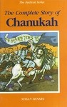 Complete Story of Chanukah (The Festival Series) [Paperback]