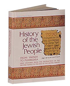 History of the Jewish People: From Yavneh to Pumbedisa