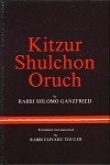 Kitzur Shulchan Aruch English - 2 vol.