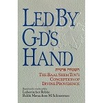 Led By G-D's Hand