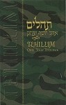 Tehillim/Psalms Ohel Yosef Yitzchok With English (Pocket)