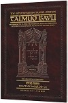 Talmud - Schottenstein English Travel Edition