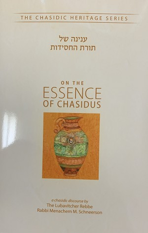 On The Essence Of Chasidus