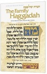 Haggadah of Passover (Pesach)