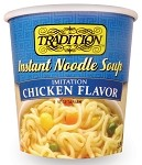 New!!!  {CASE of 12 }- Tradition Gluten Free Creamy Chicken Cup   Soup Case
