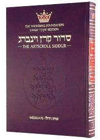 Large Print- Siddur Hebrew/English: Weekday - Ashkenaz [Hardcover]