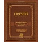 Chumash/Bible/Torah: The Gutnick Edition - All in one - Synagogue Edition