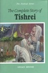 Complete Story of Tishrei (The Festival Series) [Hardcover]