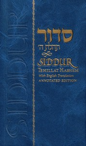 Siddur/Prayer Book: Kehot Hebrew/English Annotated Translation - Full Size Merkos [Hardcover]