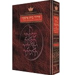 Siddur/Prayer Book: Hebrew/Spanish Edition - Full Size Complete - Ashkenaz - Fischmann Ed. ArtScroll [Hardcover]