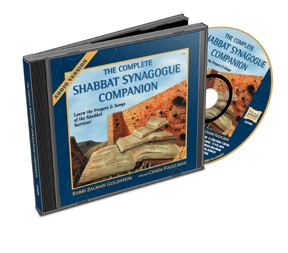 Shabbat Synagogue Companion CD