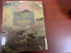 Siddur/Prayer Book: Hebrew/English Annotated - Pocket Size WEISS EDITION [CAMO]